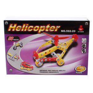 Metallbyggesett helikopter, 58 deler