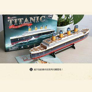 3D Puslespill Titanic, 35 biter